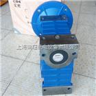 NMRW110NMRW110,紫光蜗杆减速机,紫光涡轮减速机