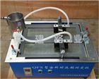 新标准涂料耐洗刷测定仪