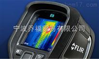 E4、E5、E6、E8美国FLIR菲力尔红外热成像仪E4、E5、E6、E8