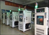 HP-80U陜西西安快速溫度循環試驗箱廠家