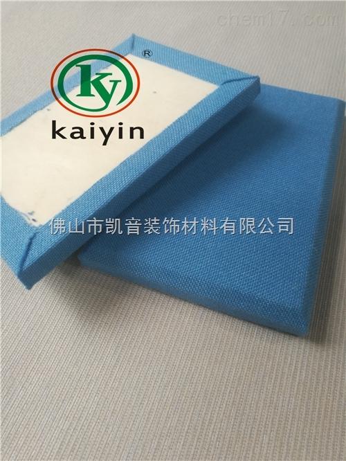 软包吸音板,广东软包吸音板厂家