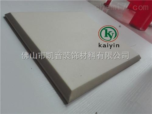 广东软包吸音板厂家