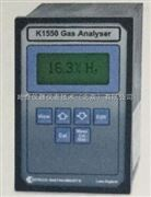 英國哈奇熱導式氣體分析儀