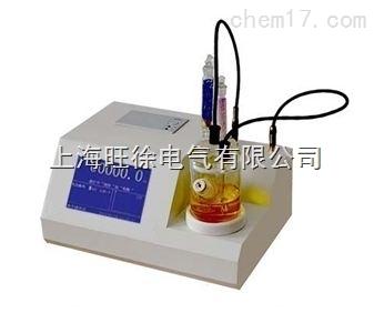 ST-1513自动微量水分测定仪定制