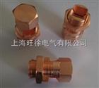 引进T/J铜镙栓线夹 连续金具
