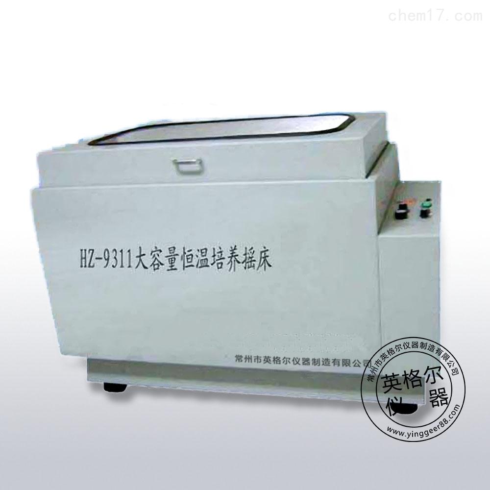 HZ-8201K恒温培养摇床