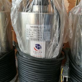 QDN全自动耐腐蚀潜水泵