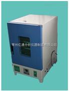 101-A3(220L)電熱鼓風幹燥箱(220L)