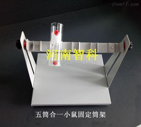 小鼠固定器筒架 一拖五小鼠实验固定器