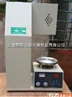 氧化钙测定低价批发,水泥游离氧化钙测定仪