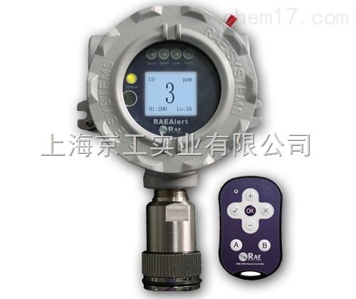 华瑞固定式有毒气体检测仪RAEAlert EC