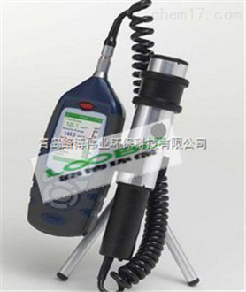 CEL-712Microdust Pro 实时粉尘监测仪丨粉尘仪厂家