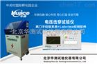 HCDJC-100KV绝缘漆击穿电压试验仪