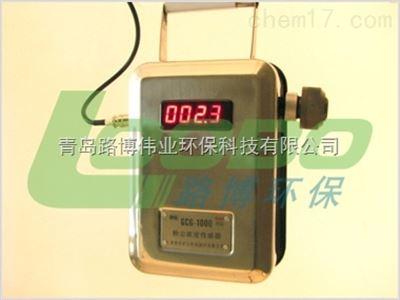 LB-GCG1000现场连续监测总粉尘浓度  LB-GCG1000在线式粉尘浓度监测仪