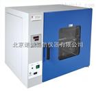 上海慧泰GRX-9053A热空气消毒箱|干烤灭菌器