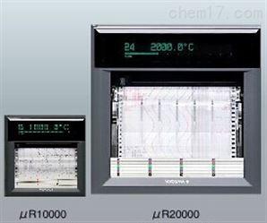 日本横河记录仪UR1000和SR10000用色带B9901AX