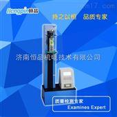 HP-ZYY01奶制品塑料包装瓶压力试验机/塑料瓶垂直载压仪