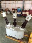 JLS-35电力计量箱