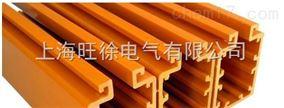 QYG(J)型多極管式滑觸線廠家