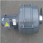 HTB75-053HTB75-053,0.4KW上海翻裤机专用多段式鼓风机
