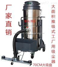 BL-370推吸用工業吸塵器 推吸倉庫地麵粉塵用工業吸塵器
