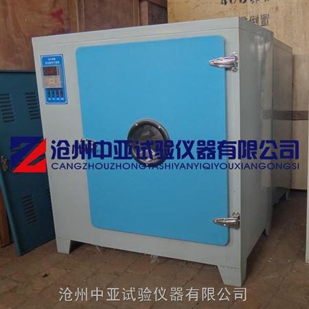 101-2 电热鼓风干燥箱 干燥箱 烘箱