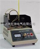 PBS306型闭口闪点仪厂家