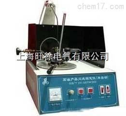 DSL-002B 半自动石油产品闭口闪点测定仪厂家