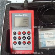 Minitest 3100电镀涂层测厚仪理想选择