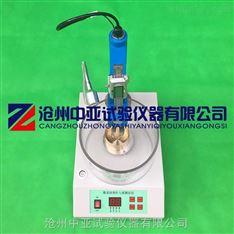沥青针入度仪