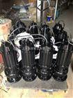 厂家长期生产 潜水排污泵 专业潜水式污水排污泵 高效200QW350-25-37 潜污泵