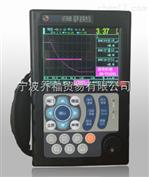 xut600b哈沃奇数字超声波探伤仪