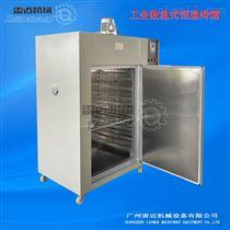 大型工业电子元件恒温烤箱价格,五谷杂粮大作坊低温烘烤加工设备
