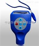 XT220手持式涂镀层测厚仪XCT220