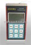 XCT260手持式涂镀层测厚仪XCT260
