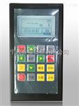 XH180+手持式经济型里氏硬度计XH180+