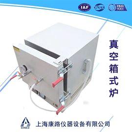 真空箱式炉SHKL-1130