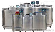 YDD-1300氣相液氮罐 人類精子庫液氮罐干細胞庫 YDD-1300