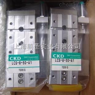 日本CKD气缸昆明总代理