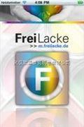 原装进口德国Freilacke工业涂料_粉末涂料