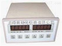 GGD-331/T