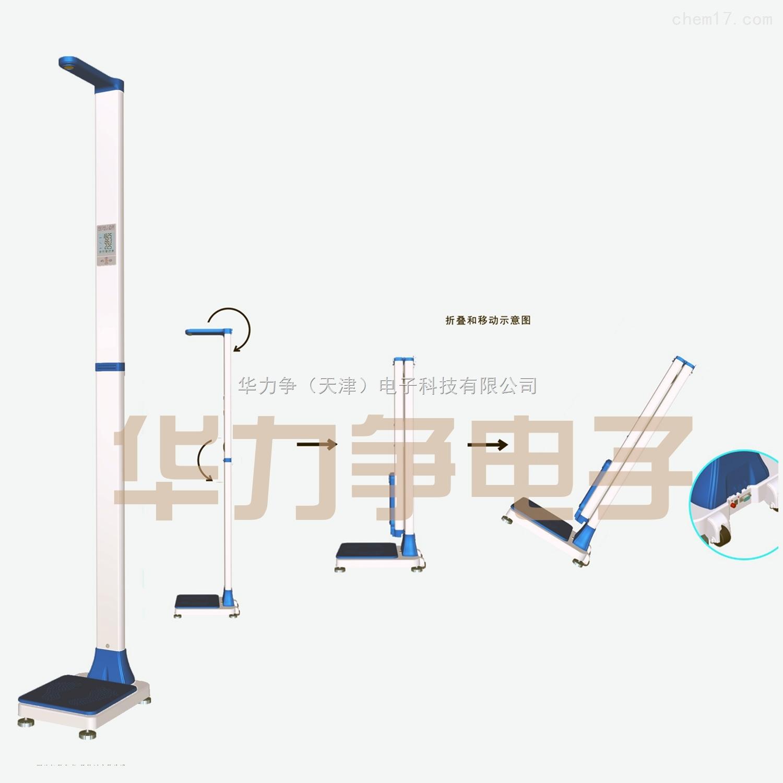 HLZ-27型液晶身高体重秤  电子体检秤