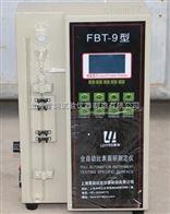 FBT-9标准数显勃氏透气比表面积仪/上海厂家