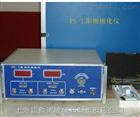 促销阳极极化仪-恒电流仪技术指导