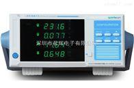 PF9810/PF9811智能電量測量儀