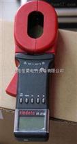 防雷多功能接地土壤电阻率测试仪
