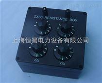 ZX5N3直流标准电阻箱