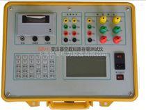 变压器短路阻抗综合测试仪