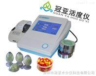肉质品水分活度测定仪使用方法