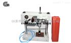 GB乳化沥青粘结力试验仪-适用范围